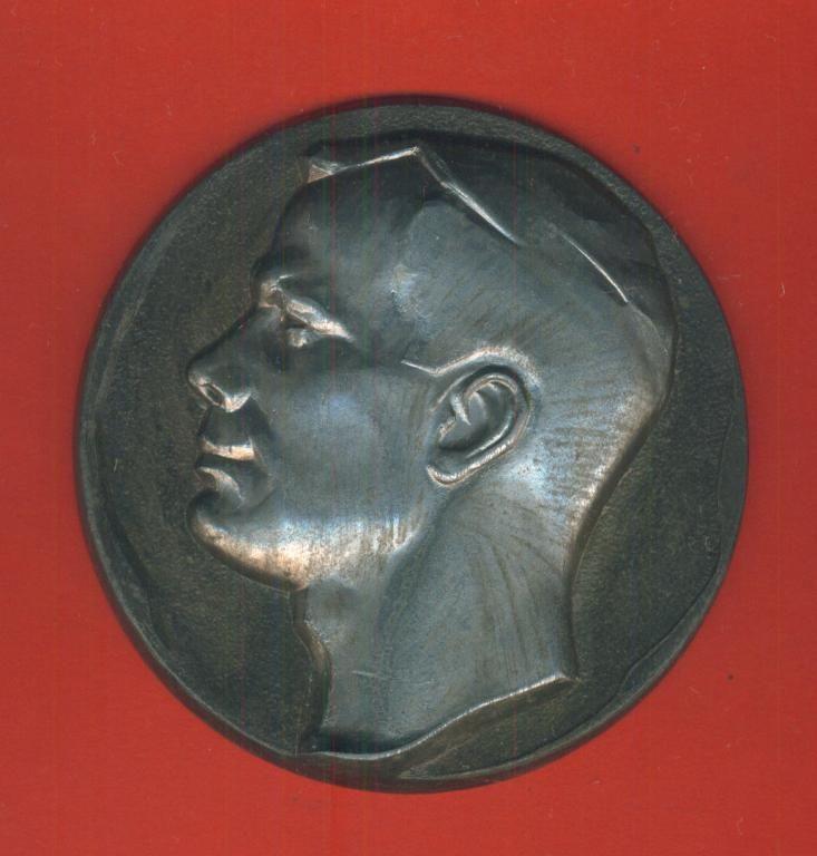 Медаль настольная Гагарин 1961