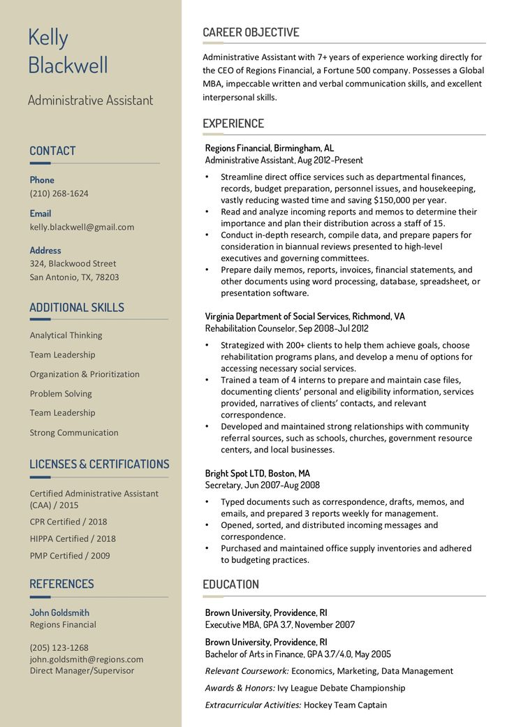 Resume Template 6E RC Verbal communication skills