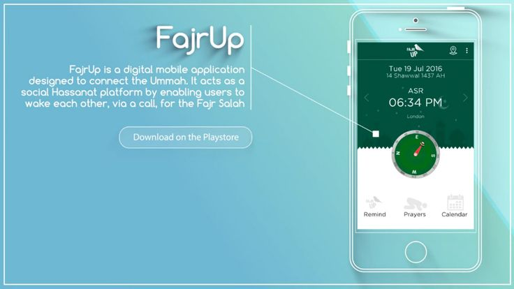 Struggling to wake up for Fajr? Check this cool app called FajrUp!