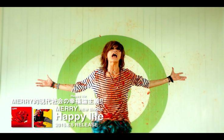 MERRY「Happy life」 Full ver.