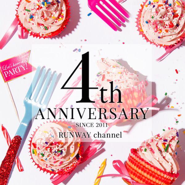「ランウェイチャンネル」が4周年、特別セールやクーポンのプレゼントキャンペーンを実施 | BRAND TOPICS | FASHION | WWD…