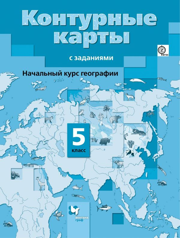Кравченко обществознание 8 класс гдз ответы mail.ru