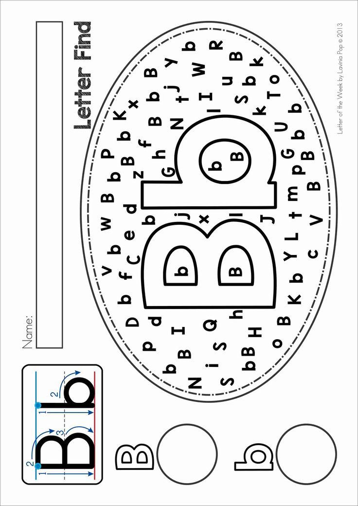 FREE Phonics Letter of the Week B. Upper and lower case Letter Find activity.