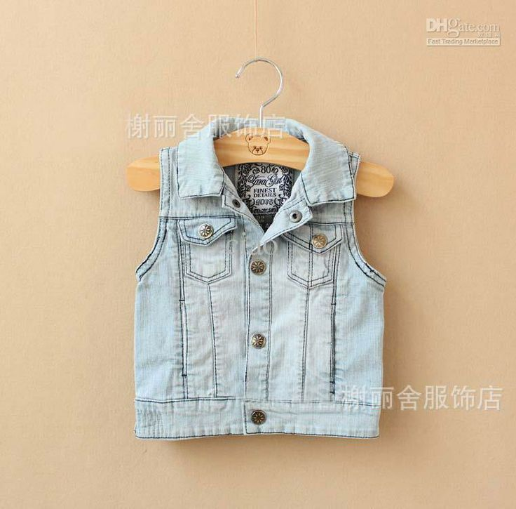 sleevles jeans jacket