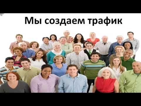 Презентация Новой Социальной Сети VIEWTRAKR – WAVESCORE Спикер Микита Ла...