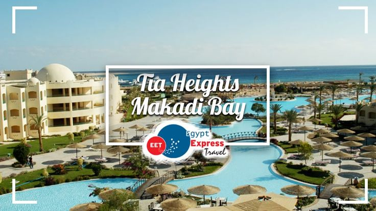 Tia Heights Makadi Bay Excellent value for money, if you are looking for a relaxing week away, sun sea, sand its ideal! There are lots to do and the animation team here are excellent they have a kiddies club and all sorts of activities. #holidays #travel #Makadi_Bay #Hotels