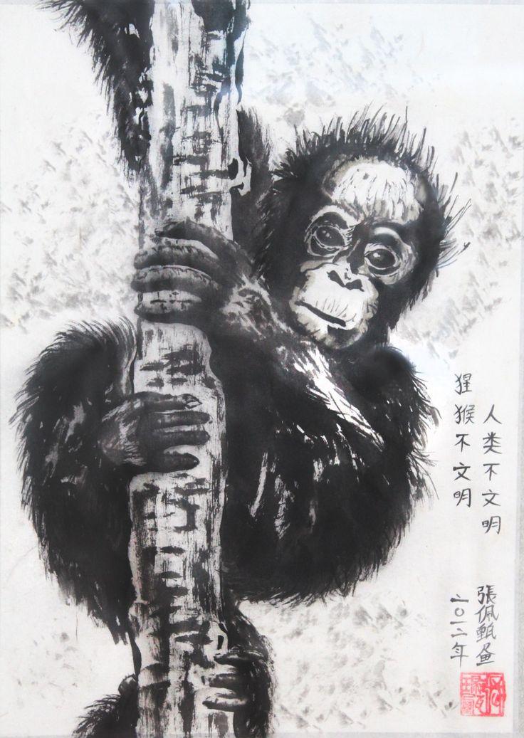 #OrangUtan #ChineseArt #Painting #Art