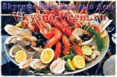 Соус острый  к морепродуктам/ Любимые блюда из морского коктейля, аппетитных кальмаров, мидий и прочие морские вкусности можно подать на праздник особо, и даже сенсационно. Вкуснейший соус для морепродуктов, приготовленный с участием кетчупа, хрена, водки подается в коктейльной посуде.    Соус для морепродуктов «Дремлющий вулкан»