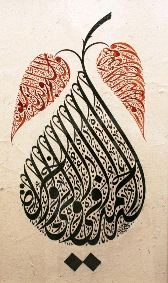 Alqashasayat70.karya.faruq (Dengan gambar) Seni