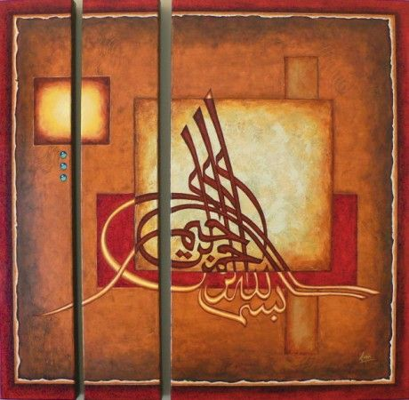 arabic calligraphy paintings | abstract art | arabic calligraphy art. By Aadila Munshi