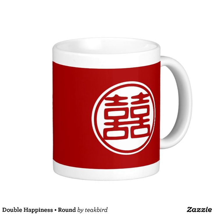 Double Happiness • Round Coffee Mug