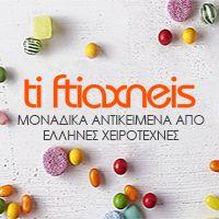 tiftiaxneis / Ελληνική κοινότητα χειροτεχνών, δημιουργών και καλλιτεχνών, ερασιτεχνών ή επαγγελματιών που έχουν αγάπη για τη δημιουργία σε ό...