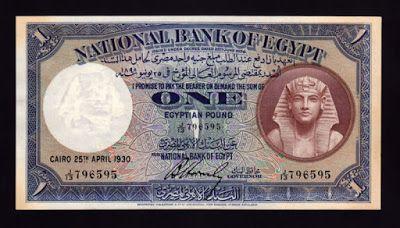 Egypt money currency bank notes Egyptian Pound banknote, King Tut Pharaoh Tutankhamun