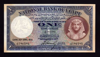 Egypt money currency bank notes Egyptian Pound banknote, King Tut Pharaoh Tutankhamun