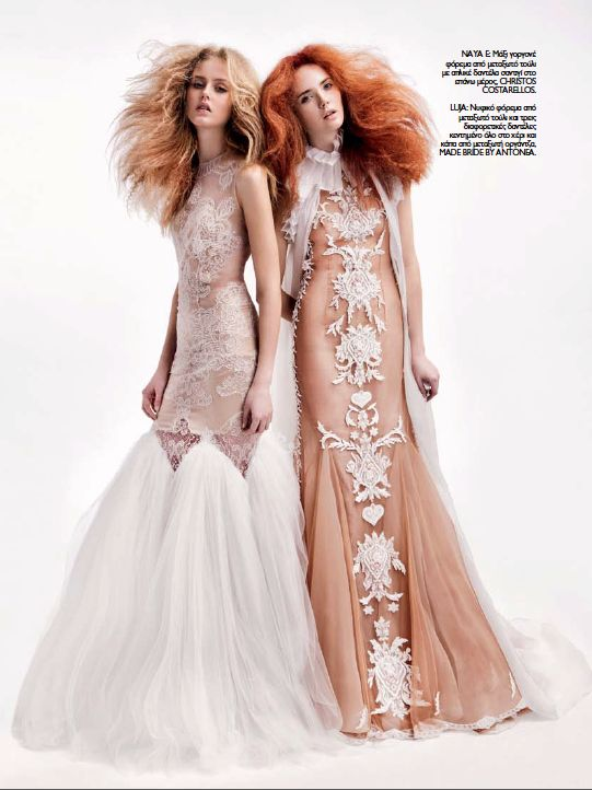 Madame Figaro March 2015 - Made Bride by Antonea wedding dress