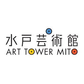 水戸芸術館のロゴ:来た人だけがわかる   ロゴストック