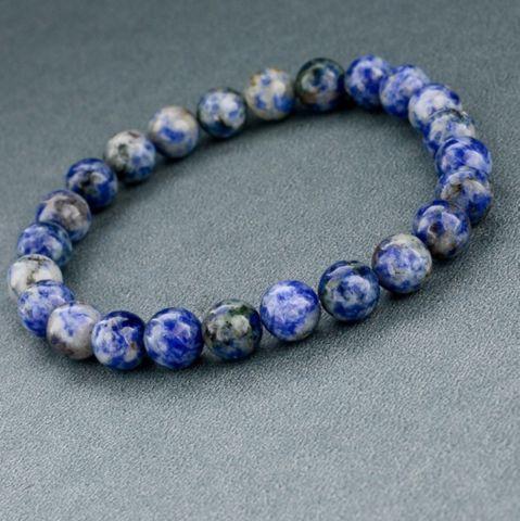 Sodalite Beaded Bracelet