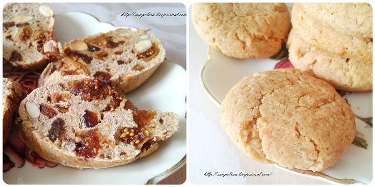 Начинаю, наконец-то, выкладывать рождественские рецепты :)) Начну с традиционных имбирных печенек и моих первых сухариков с сухофруктами :) Всё получилось очень…