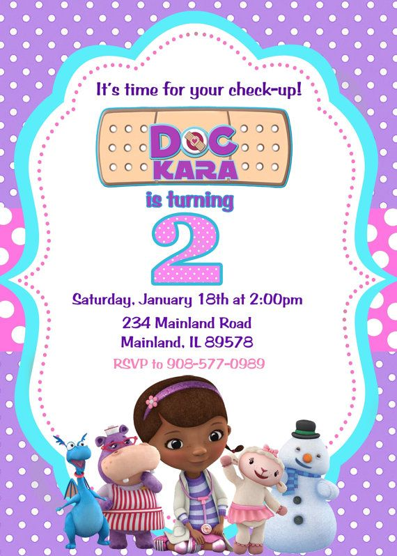Hey, I found this really awesome Etsy listing at https://www.etsy.com/listing/194702335/doc-mcstuffins-birthday-party-invitation