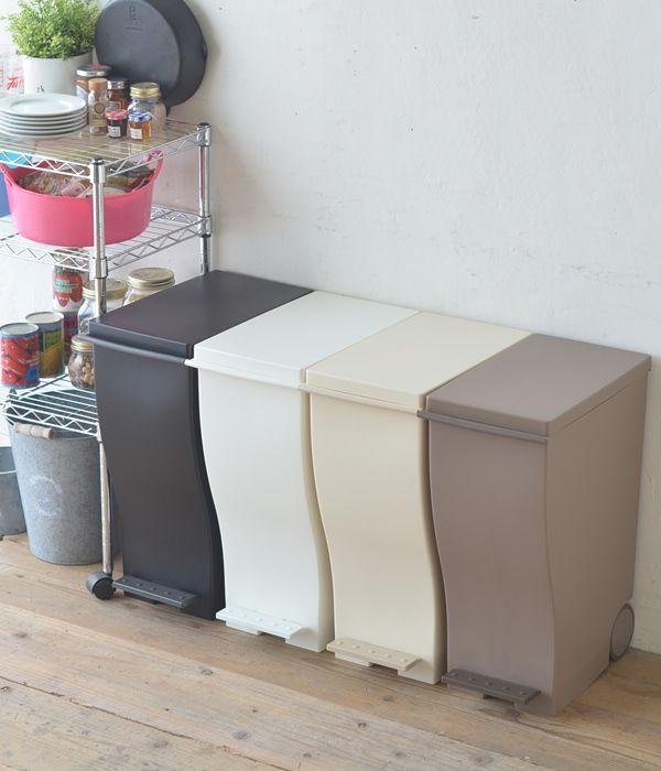 ふた付き クード KCUD ゴミ箱 W 230 × H 550 × D 41.5 mm 30L…