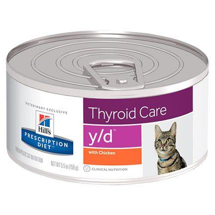 Cats Hill S Prescription Diet Urgent Care A D With Chicken