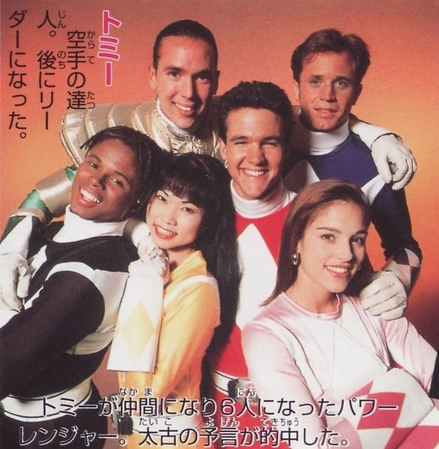"The original ""Power Rangers"" cast circa 1993: 