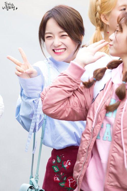 Sejeong (Gugudan) IOI