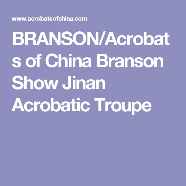 BRANSON/Acrobats of China Branson Show Jinan Acrobatic Troupe