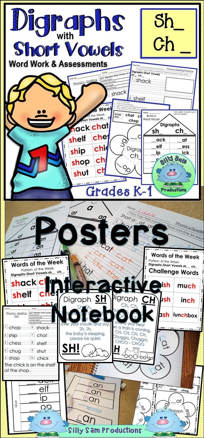 Practice SH and CH Digraphs with Short Vowels! When it's time to teach Digraphs use Short Vowels so that students can read them! Often, shake or shark may be used for SH. However, many students have not yet been exposed to long vowels and special vowels yet. So, I created...DIGRAPHS SH CH with SHORT VOWELS WORD WORK INTERACTIVE NOTEBOOK PRINTABLES ASSESSMENTS *Classroom Teachers *Homeschoolers *Basic Skills Teachers *Tutors *Parents * DIGRAPHS SH CH with SHORT VOWELS Activities and WORD WORK…