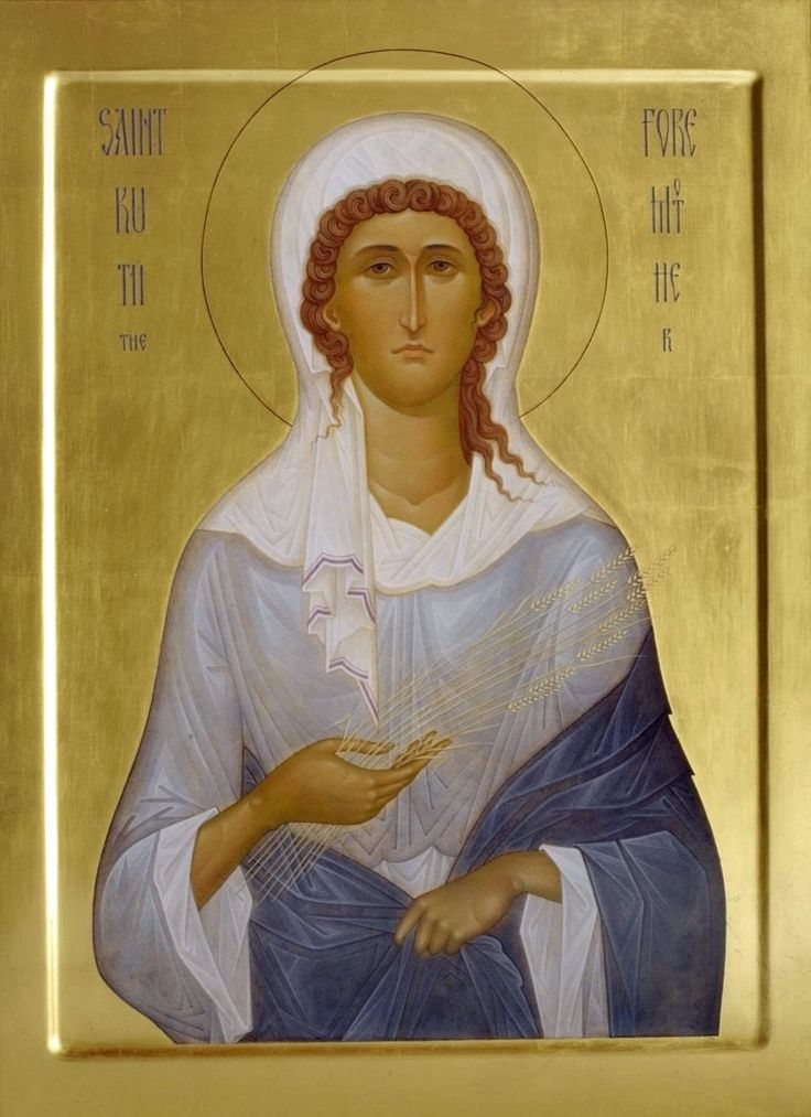 St. Ruth the Righteous by Anthony Gunin