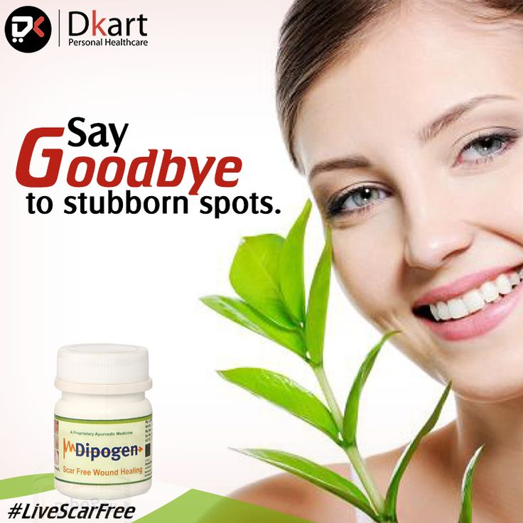 Say goodbye to stubborn spots with #Dipogen. For more visit : http://dkart.life/ #LiveScarFree