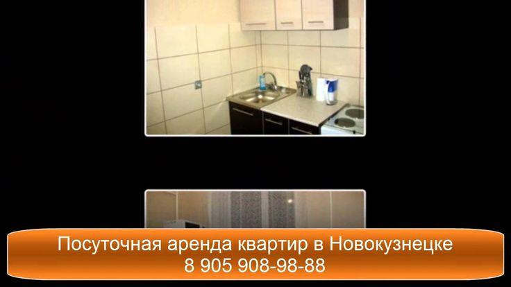 Сдам квартиру посуточно, в Новокузнецке.