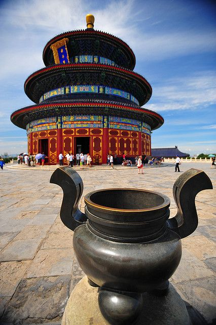 The Temple of Heaven, literally the Altar of Heaven is a complex of religious buildings situated in the south-eastern part of central Beijing.