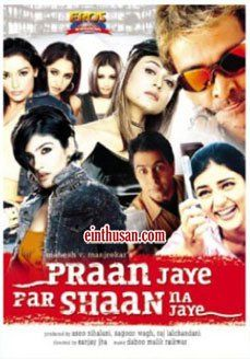 Pran Jaye Par Shaan Na Jaye Hindi Movie Online - Aman Verma and Rinke Khanna. Directed by Sanjay Jha. Music by Prashant Pillai. 2003 ENGLISH SUBTITLE