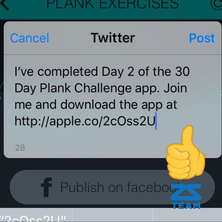 Working on my core strength. One day at a time.  I've completed Day 2 of the 30 Day Plank Challenge app. Join me and download the app at  http://apple.co/2cOss2U  #zensah #withoutlimitz #xc #running #fitlife #teamzensah #athlete #30dayplankchallenge  #8ja #brandambassador