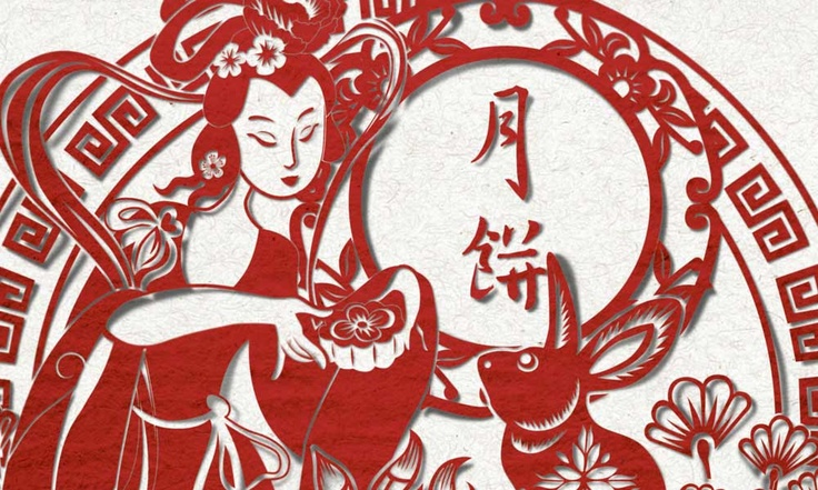 The goddess Chang-e holding the mooncake and the rabbit sniffing curiously