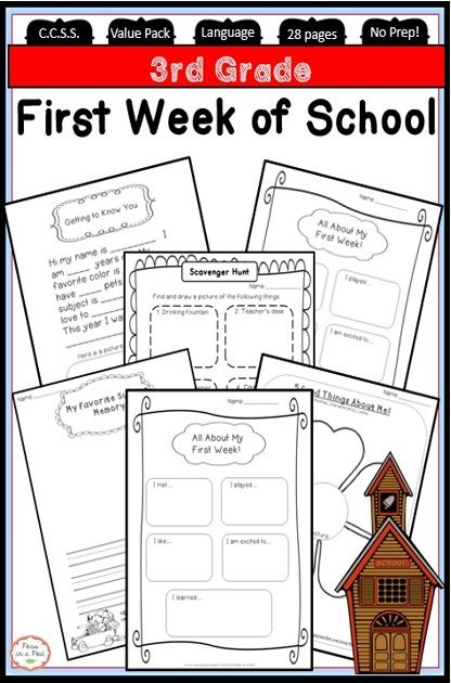 School Worksheets For 3rd Grade : Best images about school beginning of year on pinterest