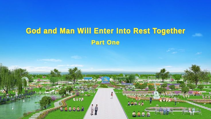 """Almighty God's Word """"God and Man Will Enter Into Rest Together"""" (Part One)"""