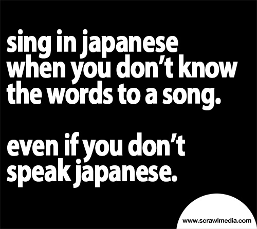 Japanese #Quotes