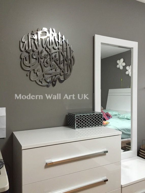 The product First Kalimah Wall Art I is sold by Modern Wall Art UK in our Tictail store.  Tictail lets you create a beautiful online store for free - tictail.com