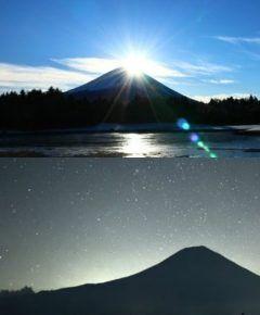富士宮市にある田貫湖はダイヤモンド富士が見れる絶景スポットまた夜は星空が綺麗です 毎年富士山の真上に太陽が昇ってぴしゃりと揃うのは4月20日と8月20日の前後1週間とされていて毎年多くのカメラマンや観光客でこの時期賑わいます ただダイヤモンド富士だけでなく逆さ富士も人気でこちらは例年ご覧頂けますのでいつでも足を運んでください その時には田貫湖キャンプ場がおすすめ 年始は初日の出と初富士山を見るという人も多いそうですよ それから美しい星空もぜひご覧いただきたい まるで空から流れ落ちてくるような手が届きそうな程近くに感じる夜空に見とれてしまいます 冬キャンプなども流行っているのでぜひぜひ仲間同士ご家族で行ってみてください()/ tags[静岡県]