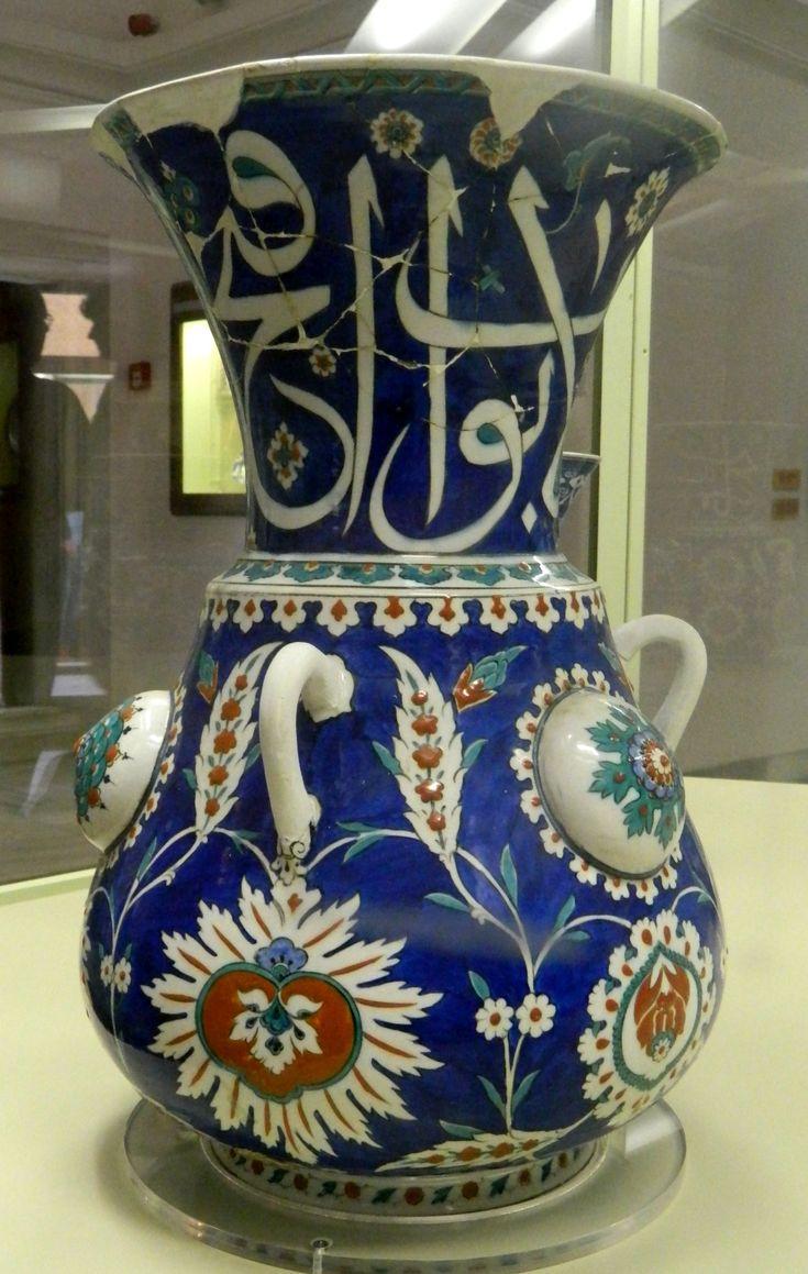 1570-75, Çinili Köşk