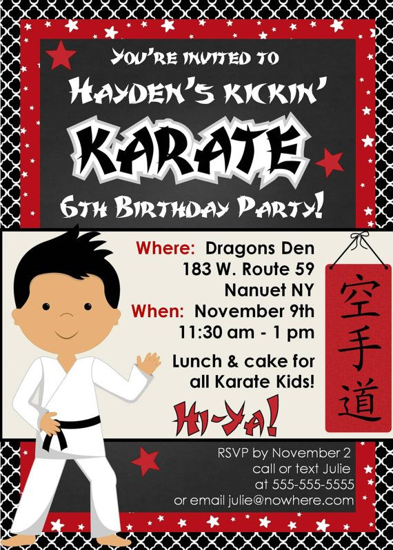 Karate Birthday Party Invitation Customized by KatieandLaLa                                                                                                                                                                                 Más