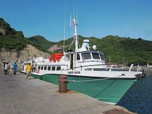 Montserrat - Wikipedia Caribe Queen  is a Nevis ferry boat which shuttles passengers between Antu