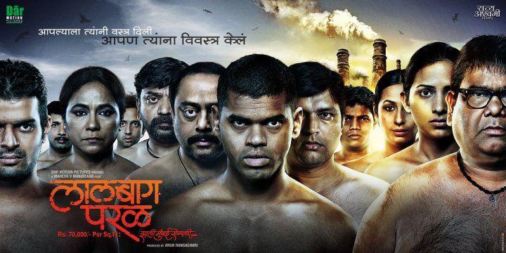 Directed by Mahesh Manjrekar Produced by Arun Rangachari Screenplay by Mahesh Manjrekar, Jayant Pawar