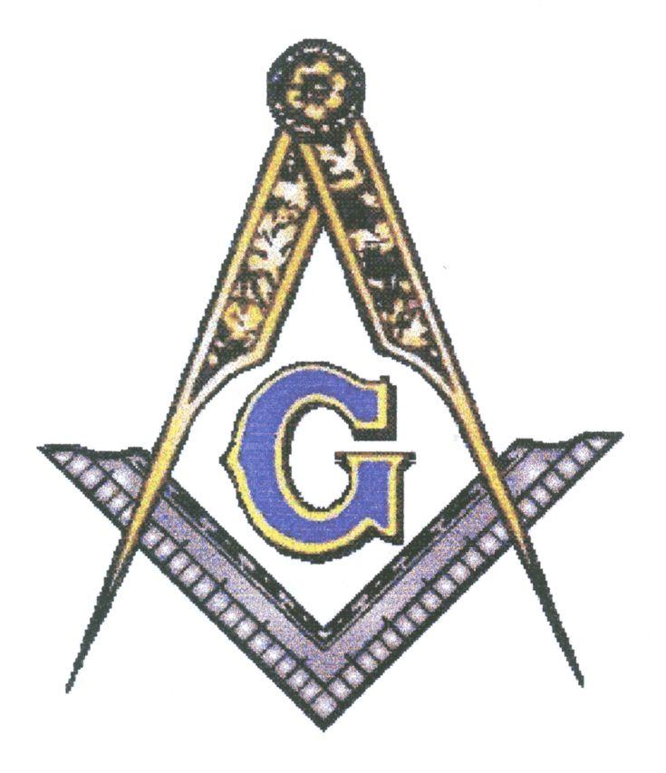 Masonic Logo Clip Art Free | Masonic Clip Art Compiled for ...
