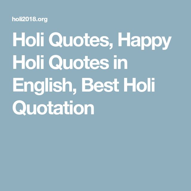 Holi Quotes, Happy Holi Quotes in English, Best Holi Quotation