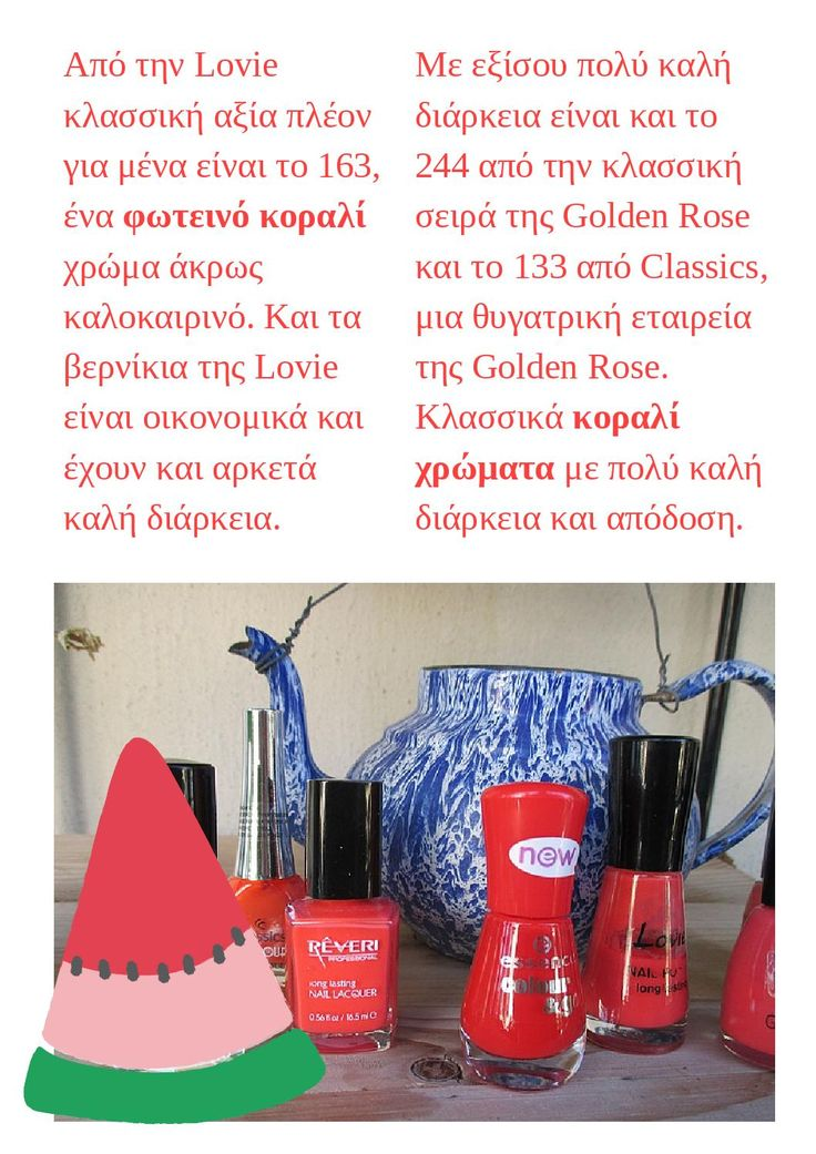#edityourlife 4ο τεύχος Ιούνιος 2015  #edityourlife a digital magazine from women bloggers