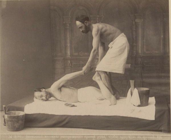 Les massages georgiens en 1890 Wikilinks