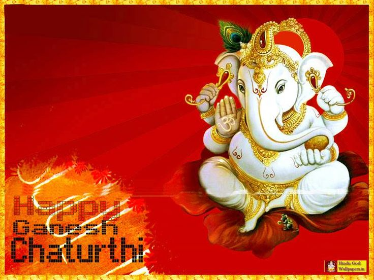 best ganesh chaturthi images for  essay on ganesh chaturthi ganesh festival in marathi language essay essay